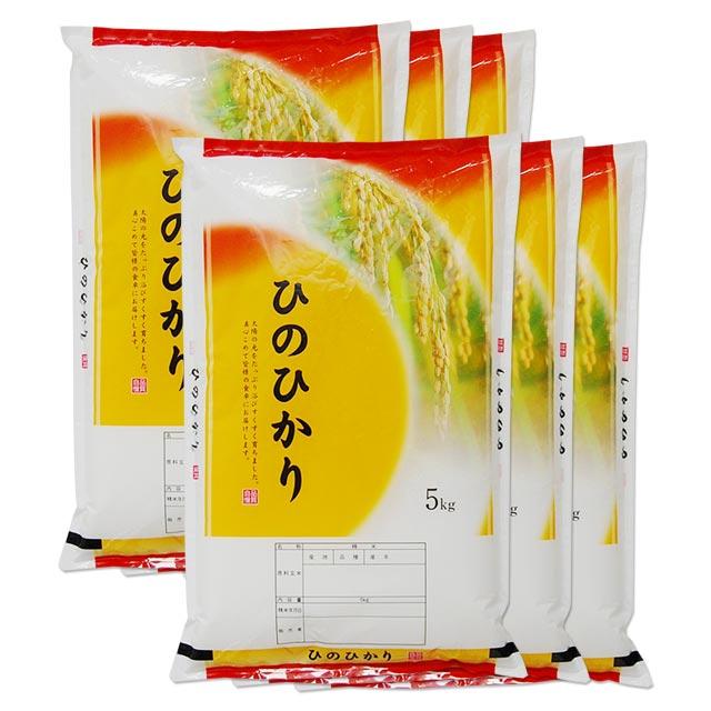 ヒノヒカリ 30kg 送料無料(熊本県 30年産)(5kg×6 玄米/白米) [お米 の ギフト 内祝い お祝い お返し に 熨斗(のし)名入れ 可]
