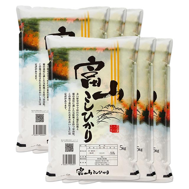 コシヒカリ 30kg 送料無料 富山県 令和元年産 (米/白米 5kg×6) [お米 の ギフト 内祝い お祝い お返し に 熨斗(のし)名入れ 可]