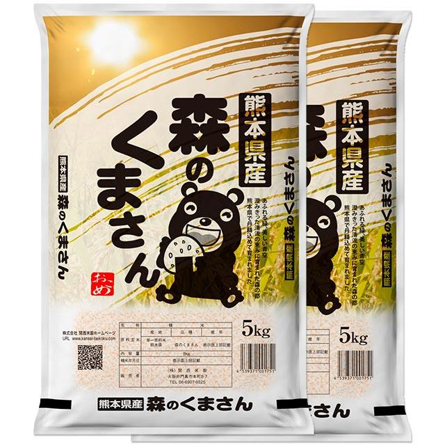 さん 米 の くま 森