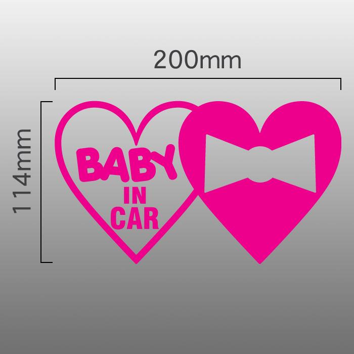 屋外耐久性抜群 防水ステッカー リボン BABY IN デカール 引き出物 切抜きステッカーハートマーク×2 CAR シール 人気 おすすめ カッティング