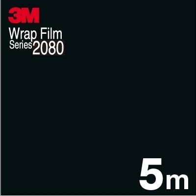 【送料無料! (代引は有料)】 3M ラップフィルム 1080 シリーズ1080-BR212 ブラッシュドブラック 152.4cm x 5m