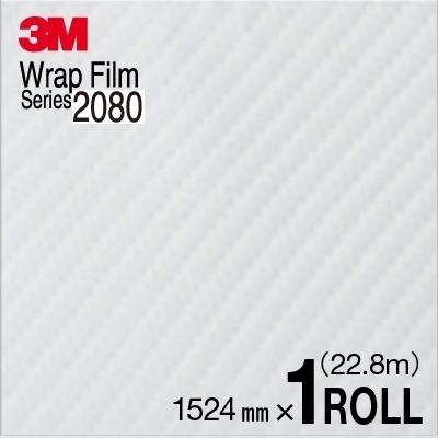 『2年保証』 【送料無料! (は有料)】【送料無料! 3M 152.4cm ラップフィルム 1080 シリーズ1080-CFS10 (は有料)】 カーボンファイバーホワイト 152.4cm x 22.8m (1ロール):IMAGINE STYLE, 毛糸のプロショップ ポプラ:f1984f19 --- fricanospizzaalpine.com