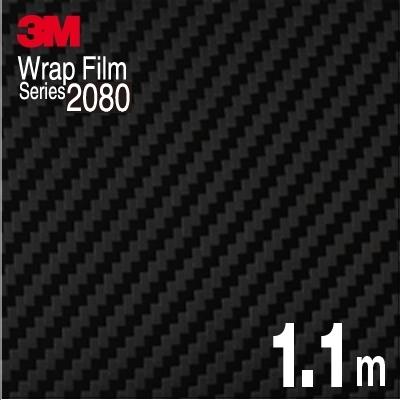 車用品 バイク用品 カー用品 外装パーツを手軽にリメイク 送料無料 代引は有料 3M バースデー 記念日 ギフト 贈物 お勧め 通販 2080 今だけ限定15%OFFクーポン発行中 152.4cm カーボンファイバーブラック ラップフィルム シリーズ2080-CFS12 110cm x