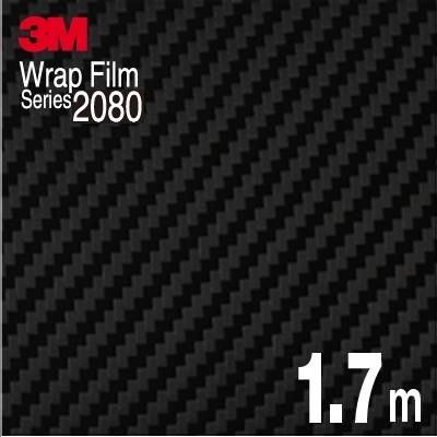 【送料無料! (代引は有料)】 3M ラップフィルム 1080 シリーズ1080-CFS12 カーボンファイバーブラック 152.4cm x 170cm