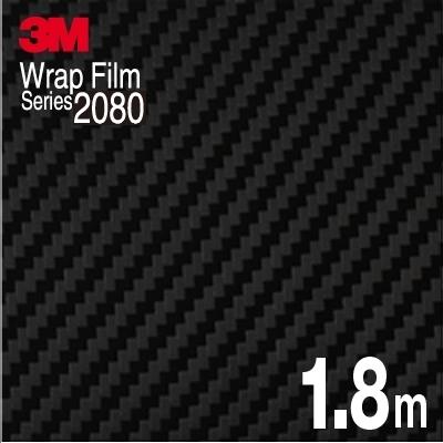 車用品 激安通販専門店 バイク用品 カー用品 外装パーツを手軽にリメイク 送料無料 代引は有料 3M ラップフィルム 2080 180cm カーボンファイバーブラック シリーズ1080-CFS12 新着セール x 152.4cm