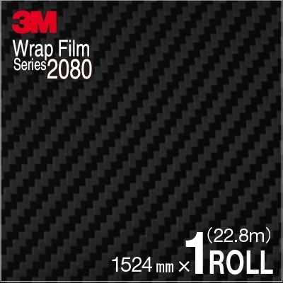 最初の  【送料無料! (は有料) 152.4cm】 3M ラップフィルム 1080 (1ロール) (は有料)】 シリーズ1080-CFS12 カーボンファイバーブラック 152.4cm x 22.8m (1ロール):IMAGINE STYLE, 雛人形5月人形の人形屋ホンポ:6418ba48 --- fricanospizzaalpine.com