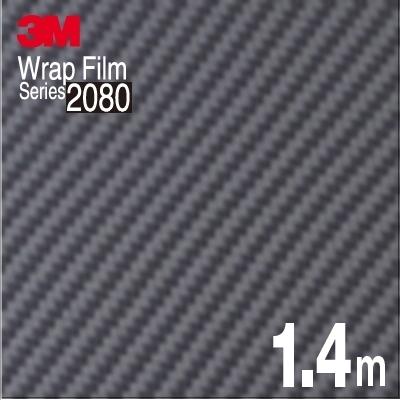 【送料無料! (代引は有料)】 3M ラップフィルム 1080 シリーズ1080-CFS201 カーボンファイバーシルバー 152.4cm x 140cm
