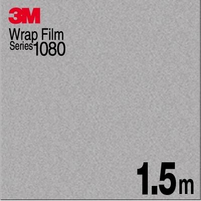 【送料無料! (代引は有料)】 3M ラップフィルム 1080 シリーズ1080-G120 グロスホワイトアルミニウムメタリック 152.4cm x 150cm