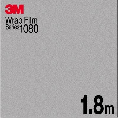 【送料無料! (代引は有料)】 3M ラップフィルム 1080 シリーズ1080-G120 グロスホワイトアルミニウムメタリック 152.4cm x 180cm