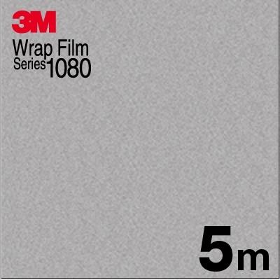 【送料無料! (代引は有料)】 3M ラップフィルム 1080 シリーズ1080-G120 グロスホワイトアルミニウムメタリック 152.4cm x 5m