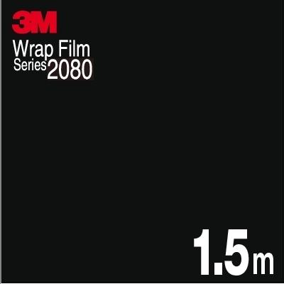 【送料無料! (代引は有料)】 3M ラップフィルム 1080 シリーズ1080-G212 グロスブラックメタリック 152.4cm x 150cm