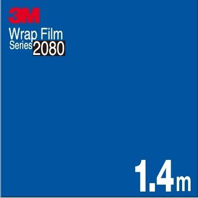 【送料無料! (代引は有料)】 3M ラップフィルム 1080 シリーズ1080-G47 グロスインテンスブルー 152.4cm x 140cm