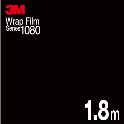 【送料無料! x シリーズ1080-M12V 152.4cm ラップフィルム 3M マットブラックV 1080 (代引は有料)】 180cm