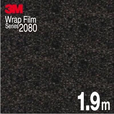 【送料無料! (代引は有料)】 3M ラップフィルム 1080 シリーズ1080-M211 マットチャコールメタリック 152.4cm x 190cm