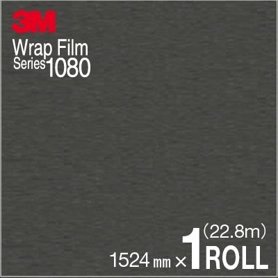 新着商品 【送料無料! (は有料)】 (1ロール) 3M ラップフィルム 1080 シリーズ1080-BR201 ブラッシュドスチール x 152.4cm 152.4cm x 22.8m (1ロール), ワチチョウ:56f905bd --- avpwingsandwheels.com
