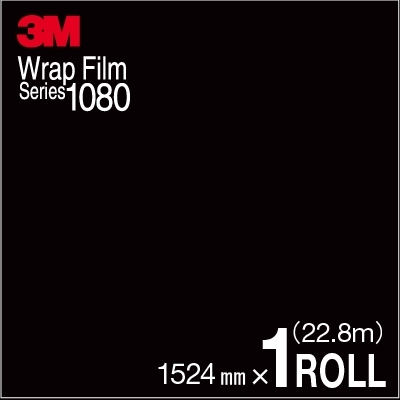 ラップフィルム シリーズ1080-M12V 【送料無料! (代引は有料)】 1080 マットブラックV (1ロール) 22.8m 3M 152.4cm x