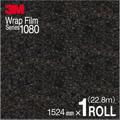 素敵な 【送料無料! 152.4cm (は有料)】 3M 3M ラップフィルム (1ロール) 1080 シリーズ1080-M211 マットチャコールメタリック 152.4cm x 22.8m (1ロール):IMAGINE STYLE, neelセレクトショップ:15eac4f0 --- phanikumarphotography.com
