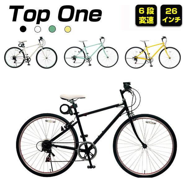 【送料無料】【着後レビューで空気入れプレゼント♪】クロスバイク 26インチ 自転車 おすすめ自転車 MCR266-29 新生活に!プレゼントに!02P03Dec16