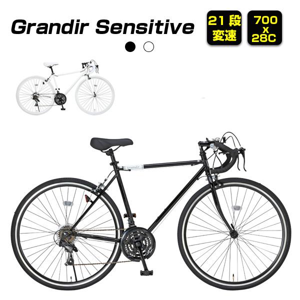 ロードバイク 700C 自転車【お買い得価格】 シマノ製21段変速を装備 ブレーキ2way 当店売れ筋自転車 スタンド【 自転車 通販 じてんしゃクおすすめ】 Grandir Sensitive 自転車通販 02P03Dec16