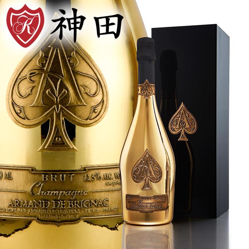 アルマン・ド・ブリニャック ゴールド シャンパン 750ml 送料無料 専用ボックス付き 贈り物 アルマンド