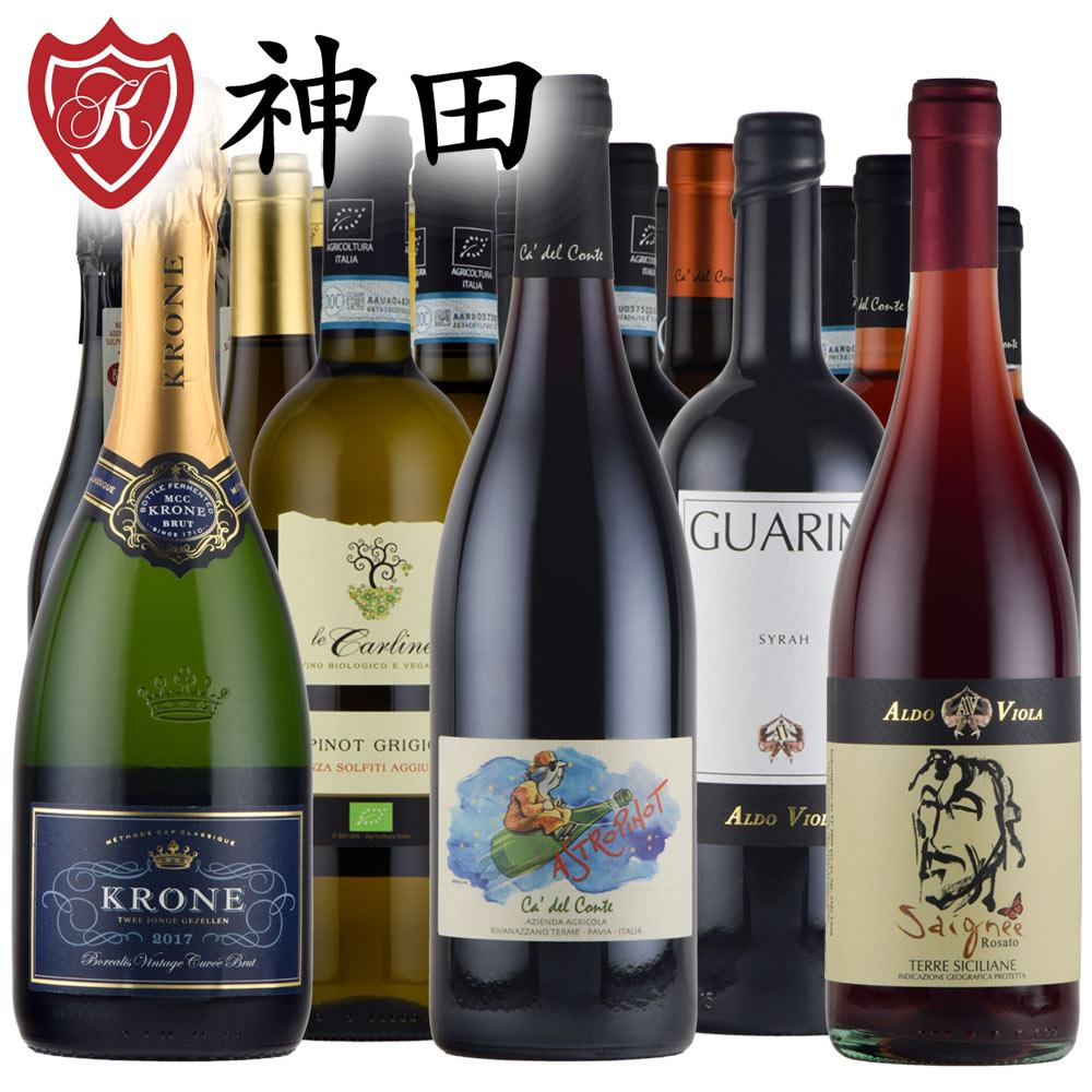 全て 酸化防止剤無添加 ワイン 36本セット 送料無料 オーガニックワイン ビオワイン 赤 白 ロゼ 泡