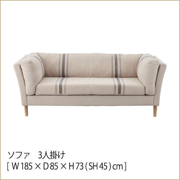 ソファ 3人掛け [ W185×D85×H73 ( SH45 )cm] 送料無料西海岸 おしゃれ ファブリック ソファー sofa 185 3P