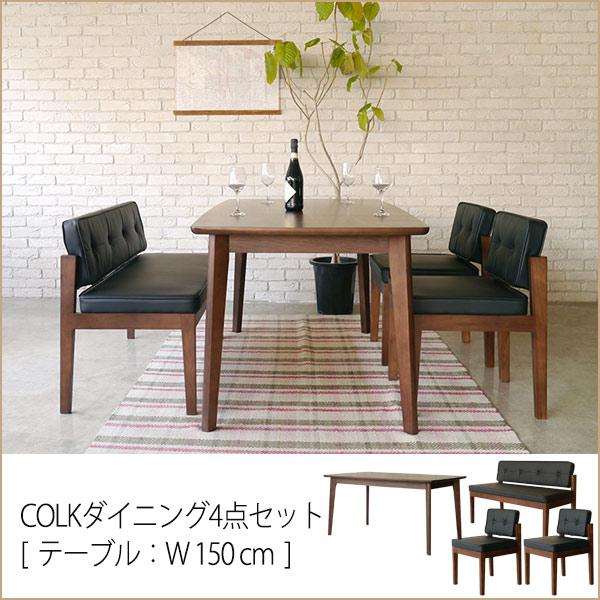 ダイニングテーブルセット 4人掛け 1504点セット [W150 テーブル + チェア ×2 + ベンチ ] 組立品 合皮 木製 送料無料●.5/14入荷予定です。