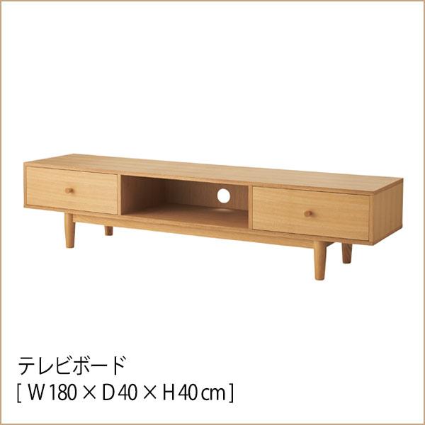 【 幅180 cm】 天然木 テレビボード [ W180 ] 送料無料 //