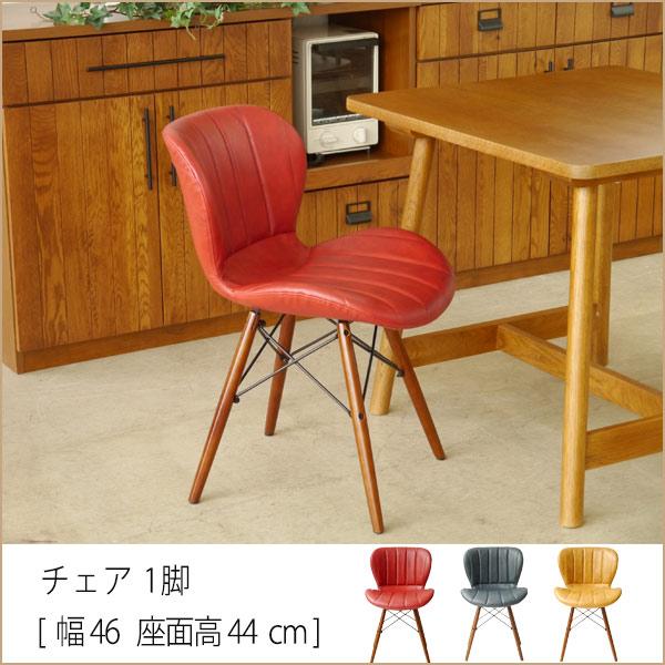 椅子 1脚 ダイニングチェア イス 合皮 木脚  レッド/イエロー/ネイビー