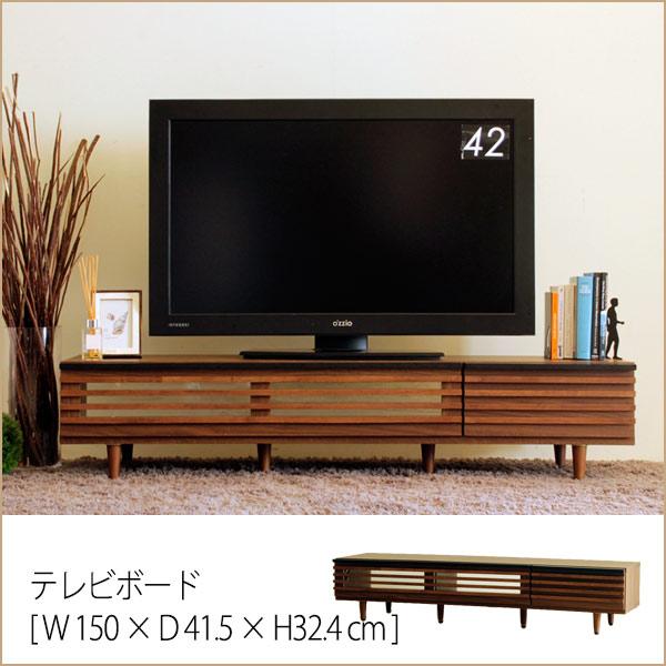 テレビ台【 幅150cm 】木製 テレビボード 日本製 送料無料ルーバー扉 ミッドセンチュリー 北欧モダン
