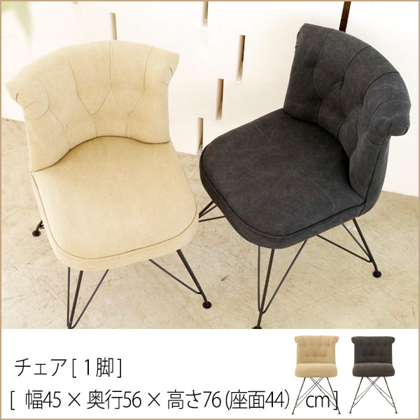 椅子 イス chair アンティーク調 おしゃれ ダイニングチェア マーブチェア 【 1脚 】 送料無料