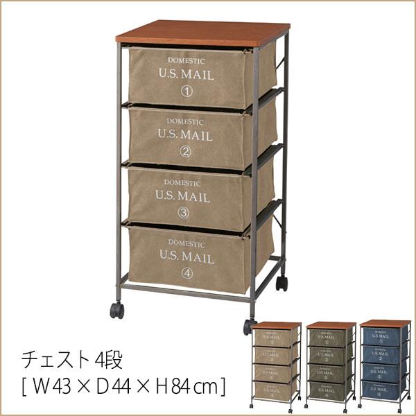 チェスト 4段 キャスター付き【 W43×D44×H84 cm 】 送料無料