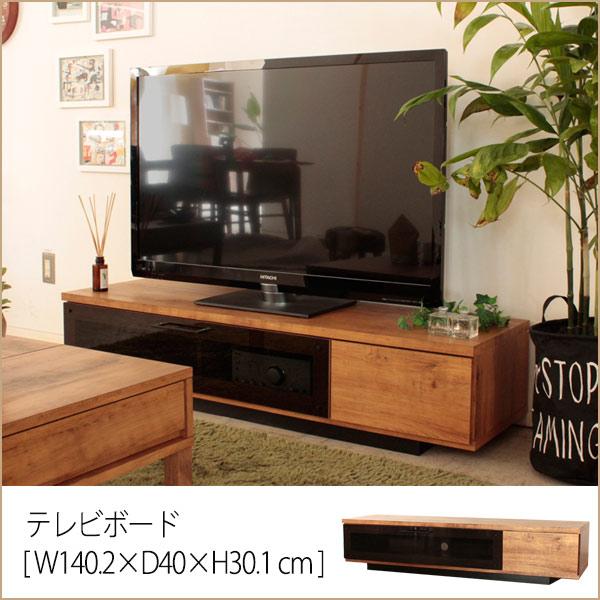 ●.テレビボード 140 【 完成品 】送料無料 テレビ台 幅140 cm