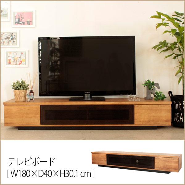 テレビ台 完成品 180 180cm幅 ローボード 送料無料