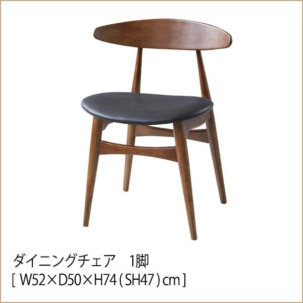 ダイニングチェア 1脚 送料無料天然木 木製 チェア 合皮 ソフトレザー イス 椅子 チェアー chair ナチュラル 北欧 西海岸