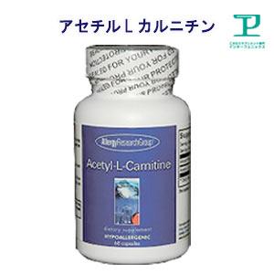 [アレルギー対応]アセチルLカルニチン 高吸収 無添加 x2【サプリメント/アミノ酸/ALC/グルテンフリー/サプリ/健康食品/植物性/発酵性/アレルゲン不使用/ヴィーガン/ベジタリアン/Acetyl-L-Carnitine】