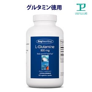 [アレルギー対応]Lグルタミン 徳用入アミノ酸 サプリメント 無添加 植物性1粒にLグルタミン800mgで250粒 250~60日分x2【サプリメント/アミノ酸/Lグルタミン/植物性/サプリ/LGS/グルテンフリー/アレルギー成分不使用】