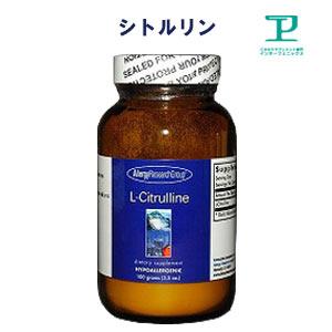 Lシトルリン(アミノ酸)サプリメント 100~33日分徳用x2【無添加/高吸収/高純度/サプリ/グルテンフリー/健康食品/アレルギー対応/L-Citrulline】