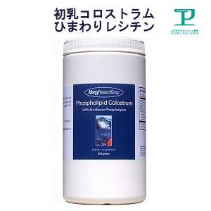 初乳コロストラムひまわりレシチン リン脂質サプリメント 約60日分300g粉末x2【初乳/コロストラム/ひまわり/レシチン/リン脂質/プロテイン/たんぱく質/LGS/リーキーガット/グルテン】