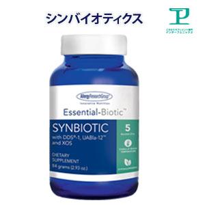 シンバイオティクス (プロバイオティクスとプレバイオティクス)【サプリメント/無添加/ビフィズス菌/乳酸菌/キシロオリゴ糖/プロバイオティクス/ラクトバチルス/アシドフィルス/EB Synbiotic】