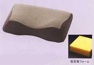 フランスベッド ショルダフィットピロー(低反発 ハイタイプ)フランスベッド フランスベット 寝具 枕 低反発枕 [fbp06]