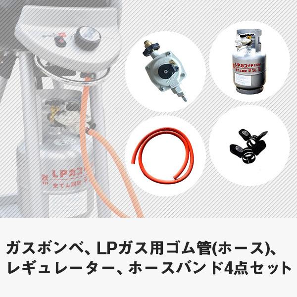 ガスボンベ LPガス用ゴム管(ホース) レギュレーター ホースバンド 4点セット チャーブロイル