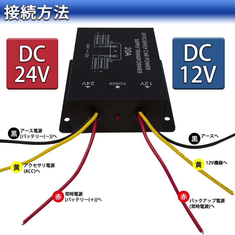 DCDC for the DCDC コンバータデコデコ 24V 12V voltage translator  Vac Transformer V Wiring Diagram on 24v transformer wiring diagram, 120 vac transformer wiring diagram, neon transformer wiring diagram, 24vdc transformer wiring diagram, class 2 transformer wiring diagram, 220v transformer wiring diagram, 12 volt transformer wiring diagram,