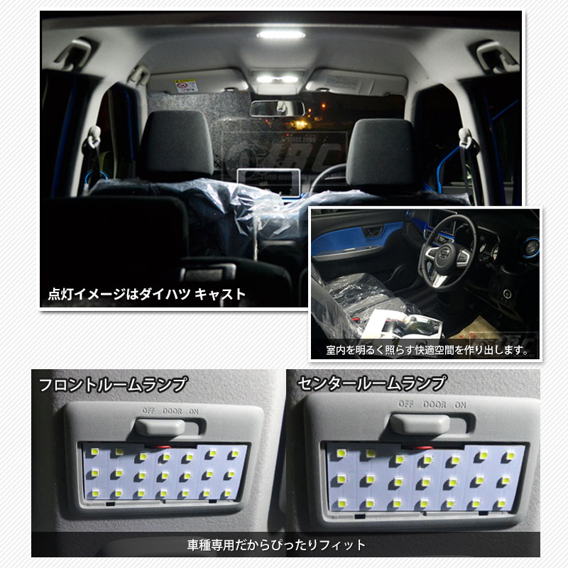 Attractive Light Interior Parts Sea Bass High Brightness SMD Adoption Reading Baggage  SUZUKI In The Crosby XBEE MN71S LED Interior Lamp Set Car Model Privy  Chamber Photo