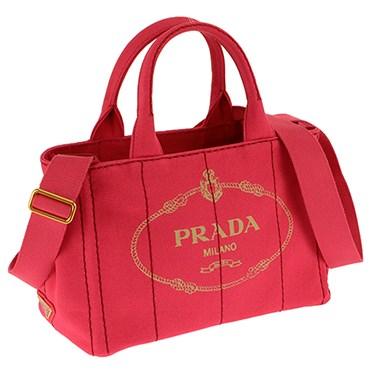 プラダ PRADA 1BG439 CANAPA/PEONIA 手提げバッグ