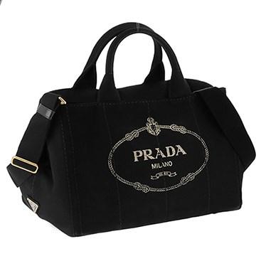 プラダ PRADA 1BG642 CANAPA/NER 手提げバッグ