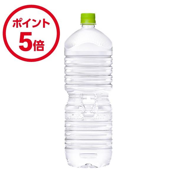 ポイント5倍 スーパーSale期間中 コカ コーラ い ろ 限定Special Price 2L は 6本入×1ケース ラベルレス す天然水 PET 再入荷/予約販売!
