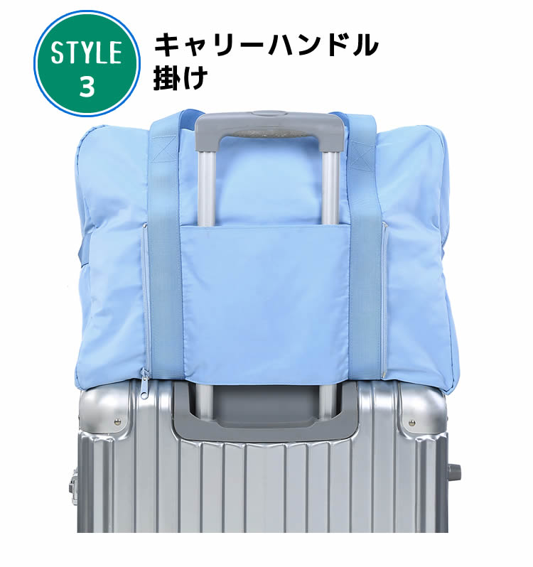 c5535faf92b8 Multifunctional travel bag carry case folding Boston bag carry on storing  bag to be able to put through the folding trip bag traveling bag tote bag  ...