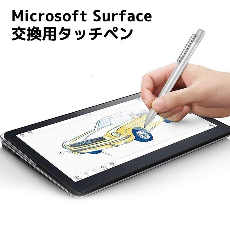 交換用タッチペン Microsoft Surface/Surface Pro3/4 / New Surface Pro 用タッチペン ME-MPP303B スタンバイスタイラスペン Surface Proシリーズ Microsoft Surface3  Surface Book 2 Surface Goに対応