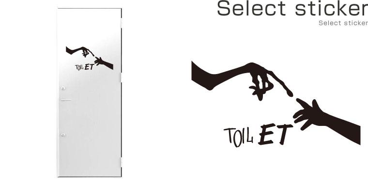 Select sticker[Wall sticker/ウォールステッカー/ステッカー/シール/Wall decal/壁紙/トイレ]